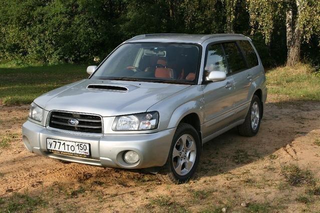 Subaru Forester.