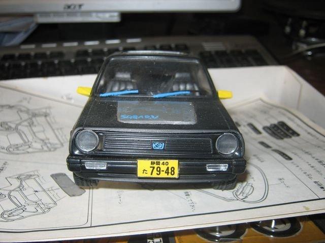 Subaru Rex.