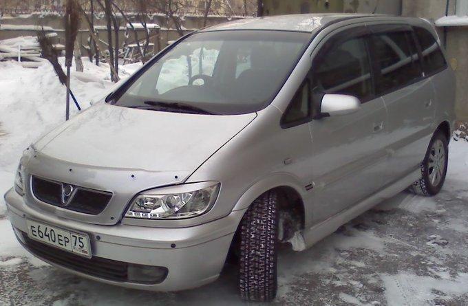 Subaru Traviq.
