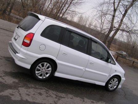 Subaru Traviq 2002 - ����� ���������