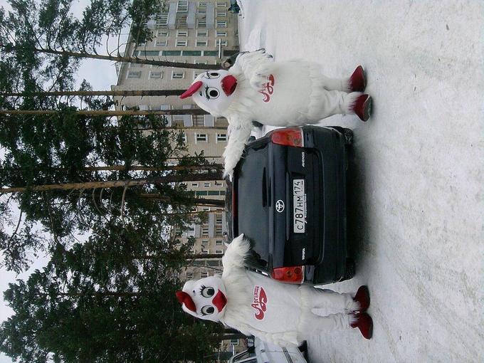 Toyota Avensis.