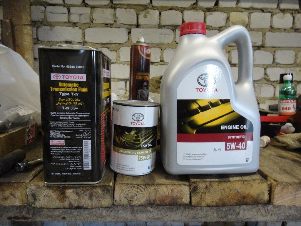600 грн - масло моторное addinol 5w-40 super light mv 0540