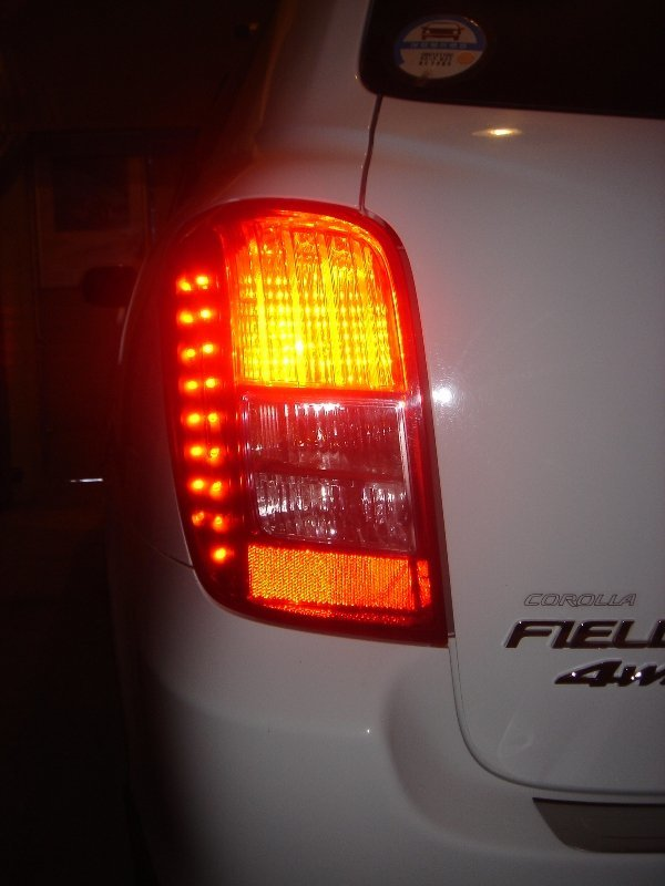 Toyota Corolla Fielder.