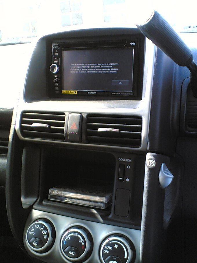 Toyota Corolla Spacio.