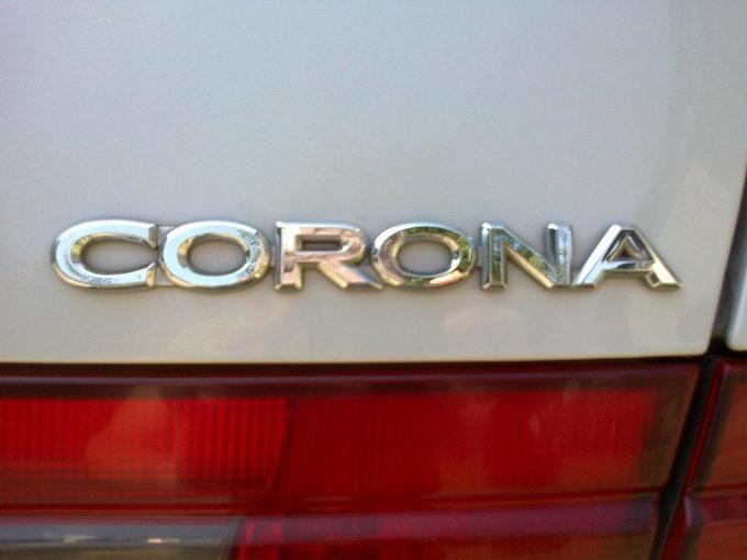 Toyota Corona Premio.