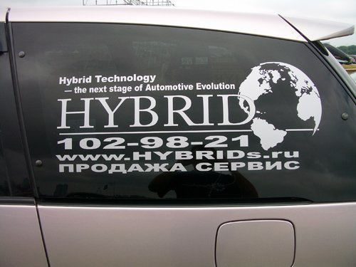 Toyota Estima.