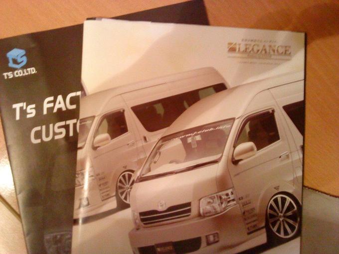 Toyota Hiace.