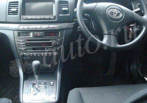 Toyota Mark II Wagon Blit.