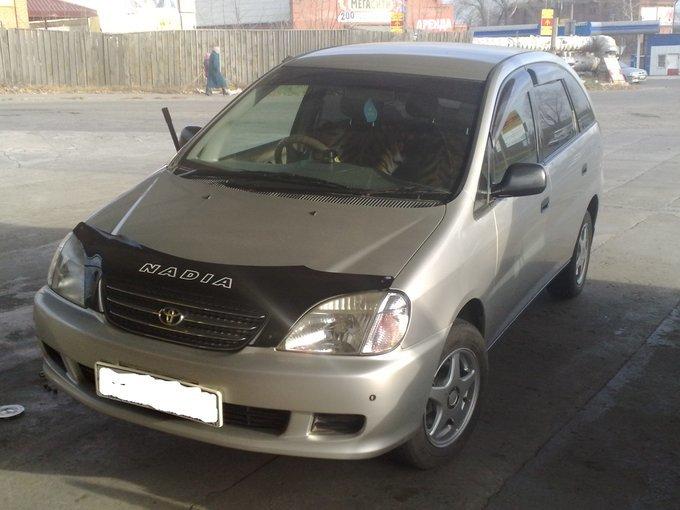 Toyota Nadia.
