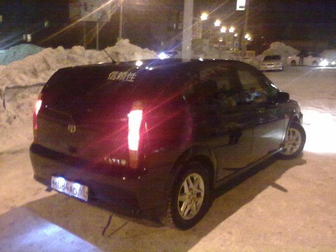 Toyota Opa.