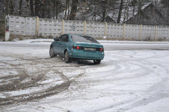 Toyota Paseo.