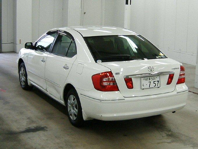 Toyota Premio.