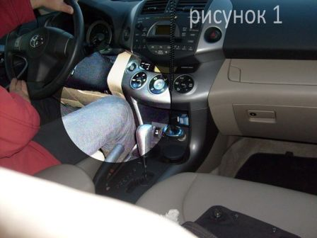 Toyota RAV4 2007 - ����� ���������