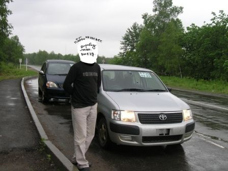 Toyota Succeed 2002 - ����� ���������