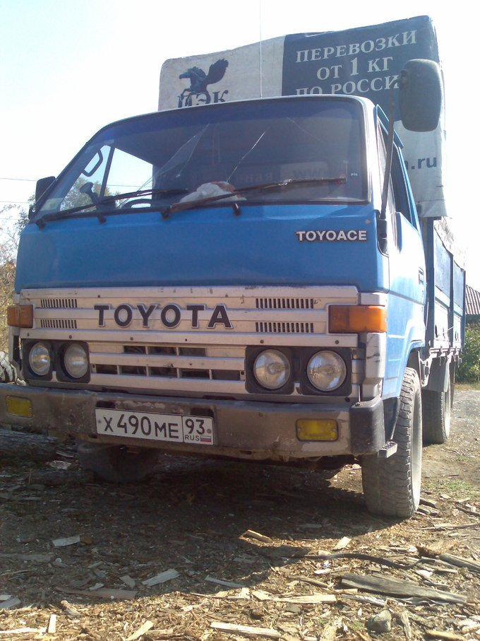 Toyota ToyoAce.