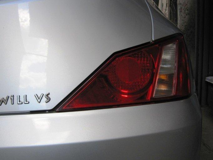 Toyota WiLL VS.