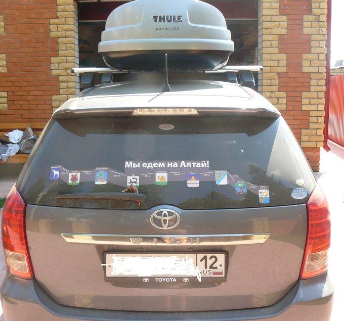 Toyota Wish.