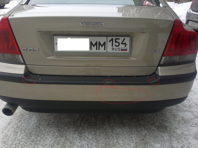 Volvo S60.