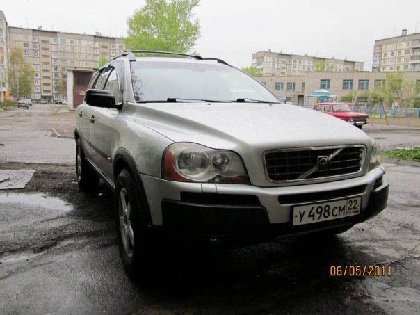 Volvo XC90.