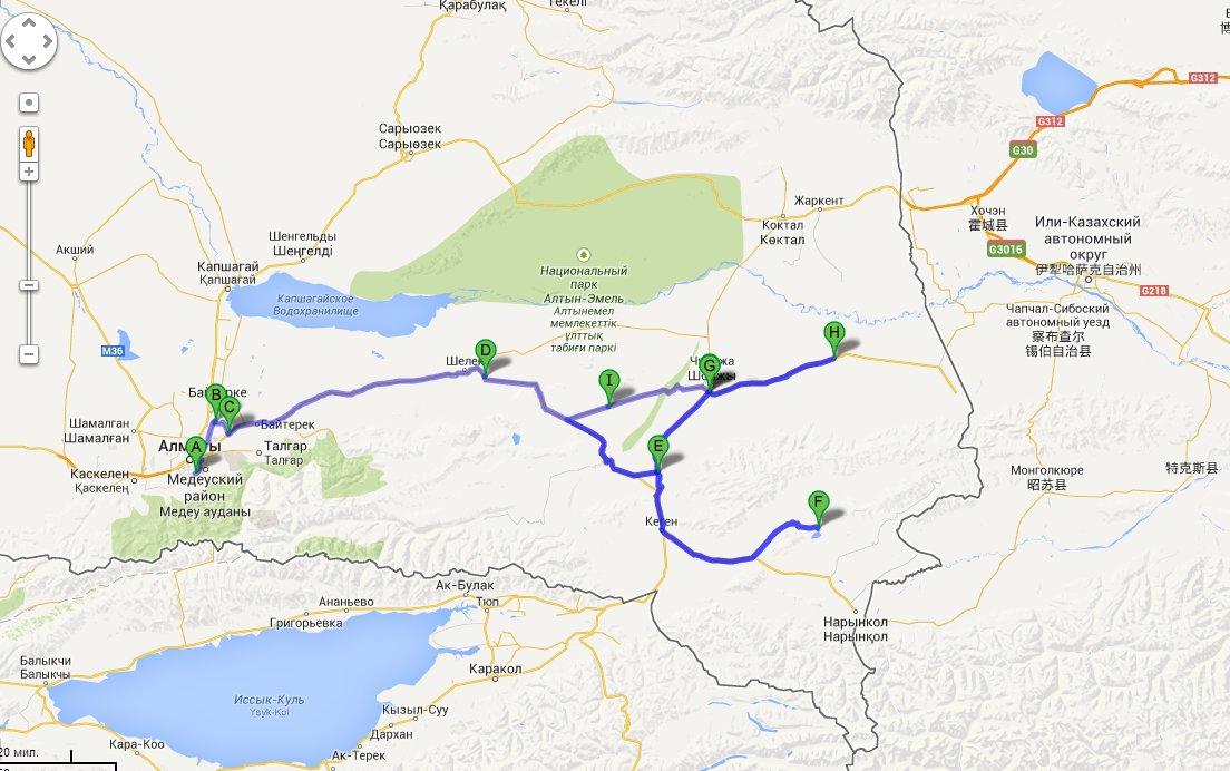 Карта маршрута, за три дня