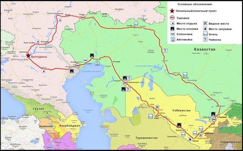 Карта маршрута (политическая)