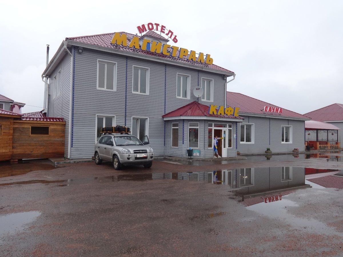 Фирмы досуга владивостока 10 фотография