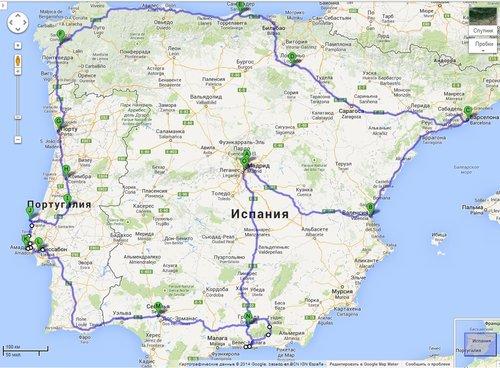 Билеты Пермь—Мадрид с