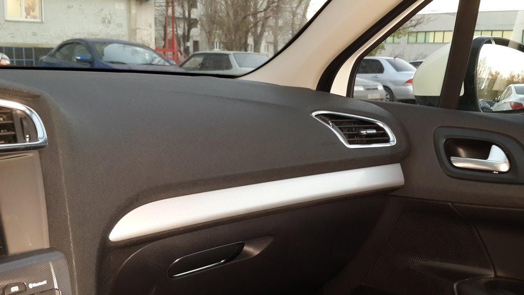 сургут ремонт акпп ситроен-с-4