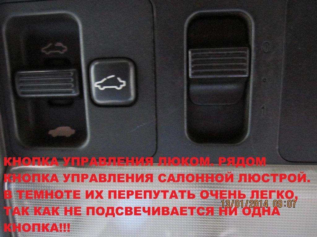 инструкция по замене датчика абс хонда аккорд 7