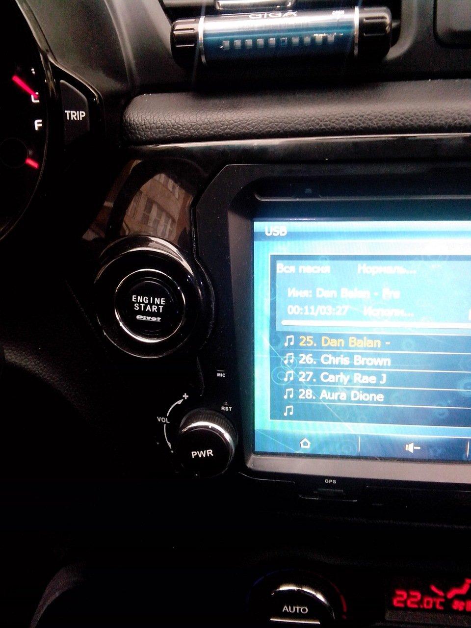 почему в киа рио сбивается радио