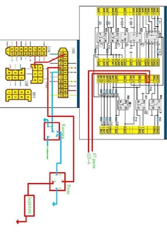 Лада 2110. Схема подключения