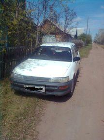 Toyota Corolla 1995 отзыв владельца | Дата публикации: 04.10.2014