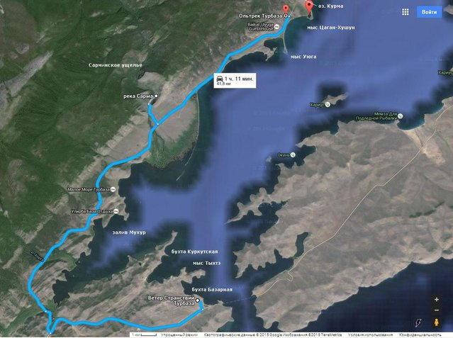 Карта-Схема маршрута №2.