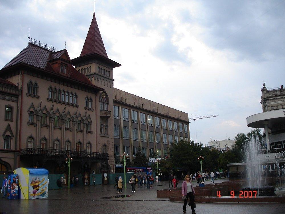 Саратовской консерватории