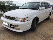 Toyota Corolla 1999 отзыв владельца | Дата публикации: 05.02.2014