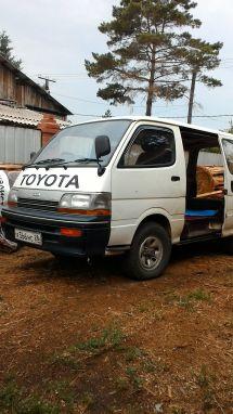 Toyota Hiace 1995 ����� ��������� | ���� ����������: 25.06.2015