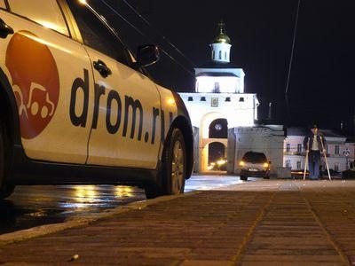 Toyota Camry во Владимире