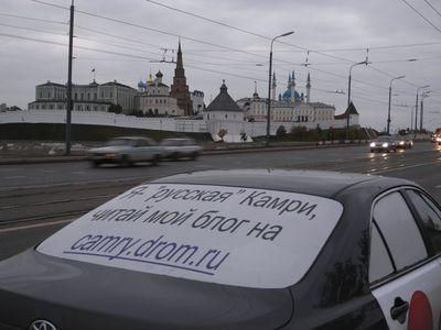 Казань встретила низким серым небом и свободным движением на дороге