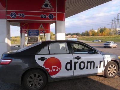 Четвертая запаравка под горлышко, 92-й, в инструкции к машине рекомендован неэтилированный бензин с актановым числом не менее 91.