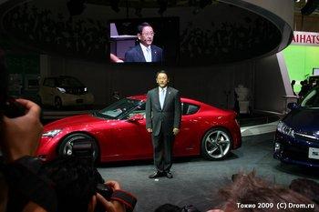 Акио Тоёда на премьере концепт-кара Toyota FT-86