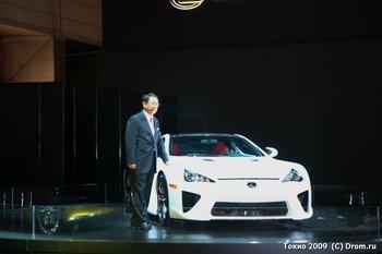 Акио Тоёда на премьере серийного Lexus LFA