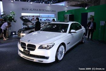 BMW Alpina Bi Turbo Limousine Long. Автомобиль укомплектован турбированным мотором объемом 4,4 литра мощностью в 520 л.с. До сотни машина ускоряется за 4,7 секунды