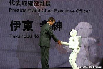 Президент компании Honda Ито Таканобу и робот Asimo