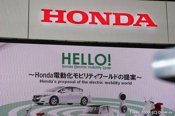 Honda - это полный привет! HELLO означает: линейка электрических транспортных средств компании Honda