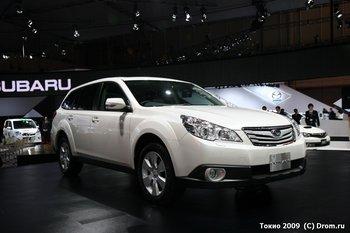 Subaru Ourback