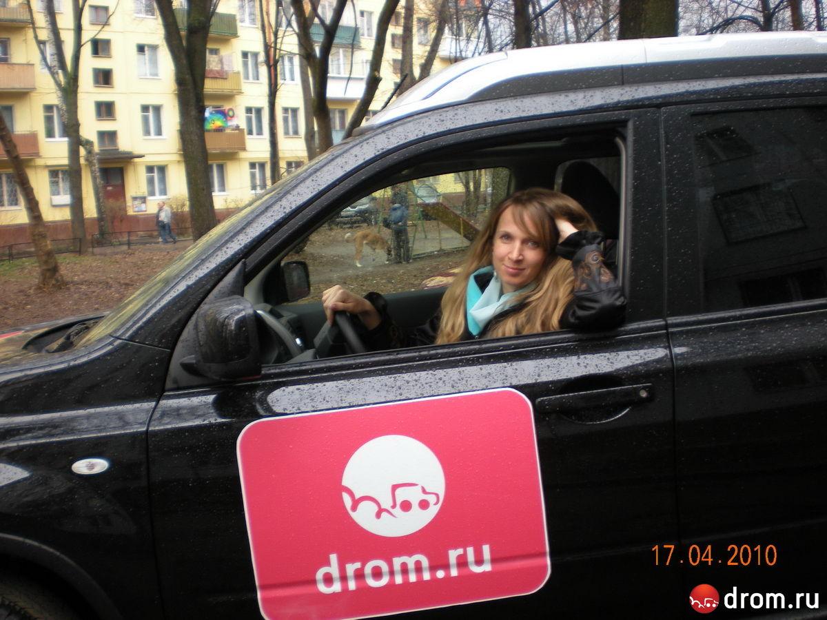 Продажа автомобилей в Москве на авто ру, дром, из рук