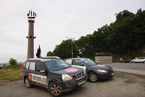 Русский Nissan X-Trail добрался до Владивостока