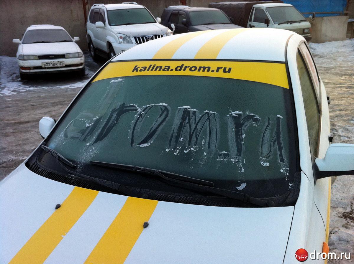 Фото №15 - уходит тормозная жидкость на ВАЗ 2110