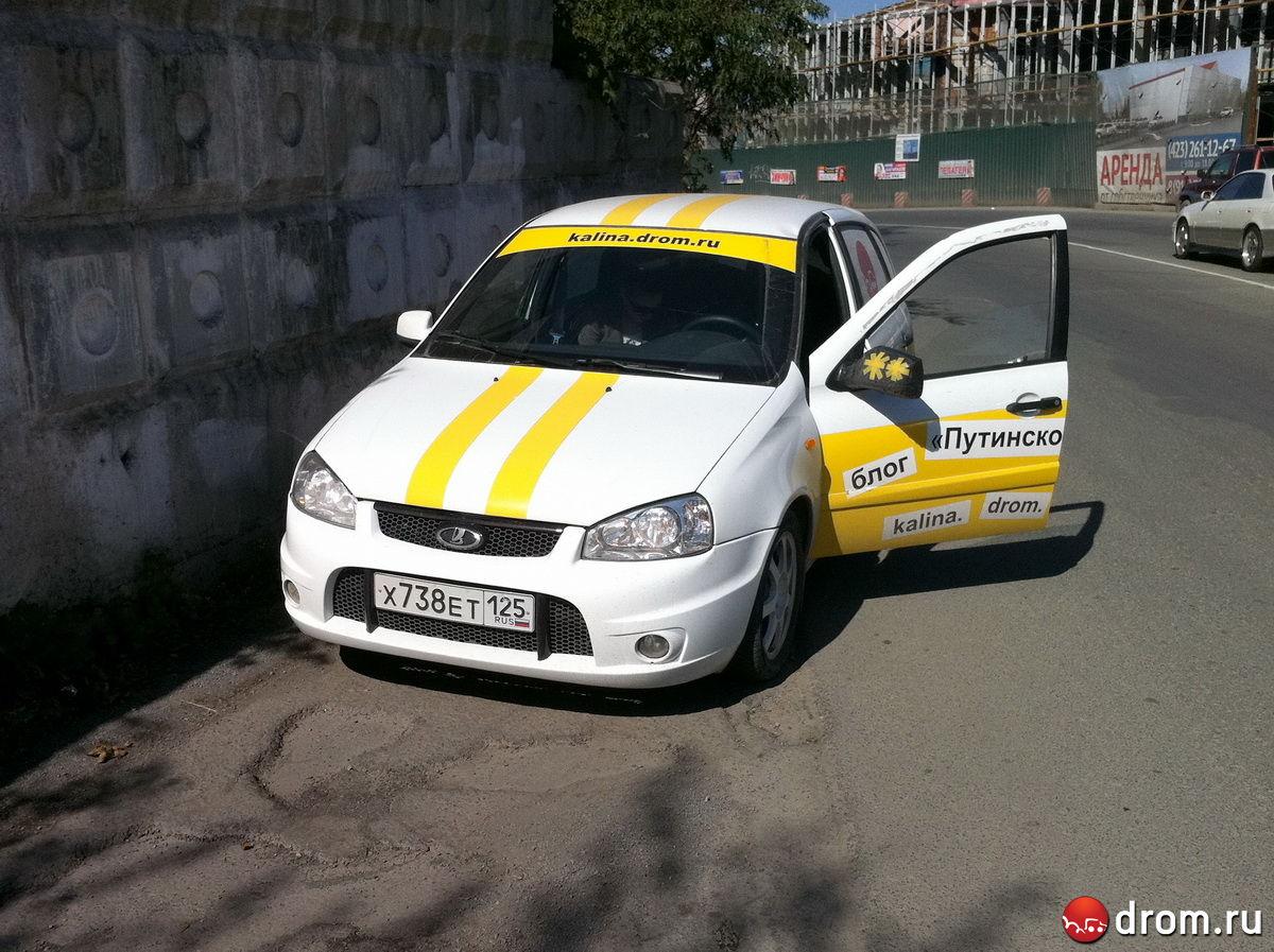 для tiguan. аренда азс в калужской области. нарушение знака проезд запрещен сквозной.