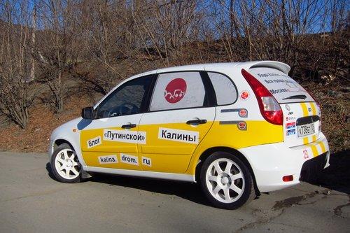 Kaitori - корейские автомобили, купить hyundai, kia, ssangyong ...